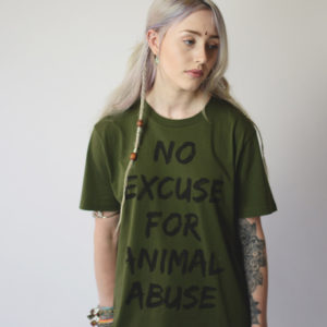 NO EXCUSE | UNISEX T-SHIRT