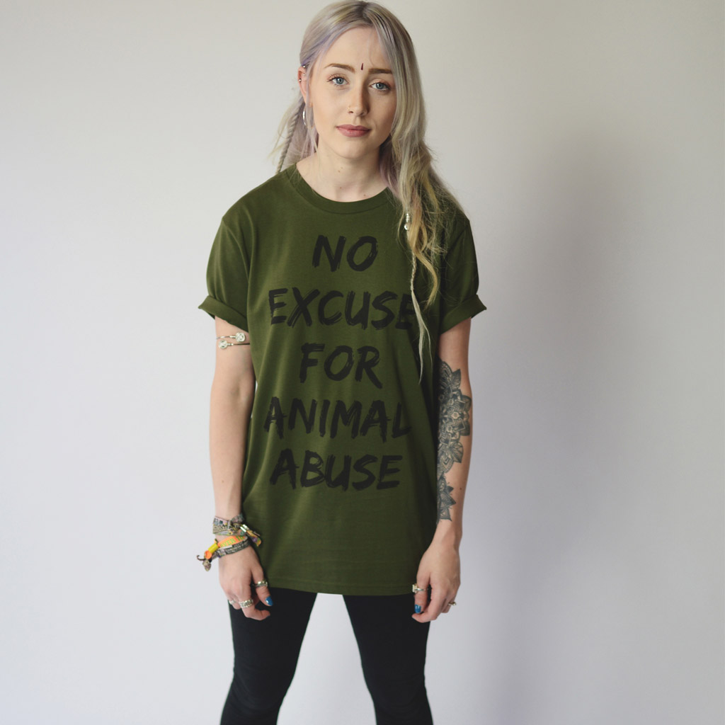 NO EXCUSE | UNISEX T-SHIRT